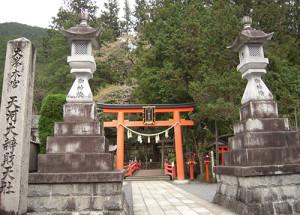 tenkawa01