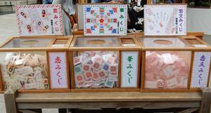 東京大神宮01