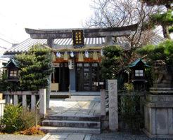 京都須賀神社