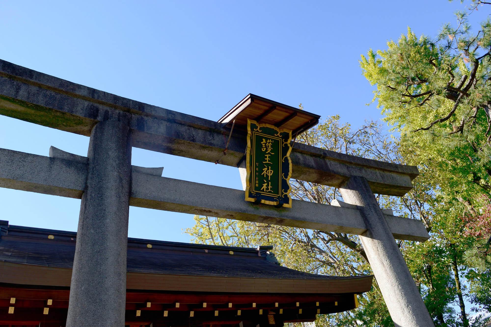 京都のパワースポット護王神社1