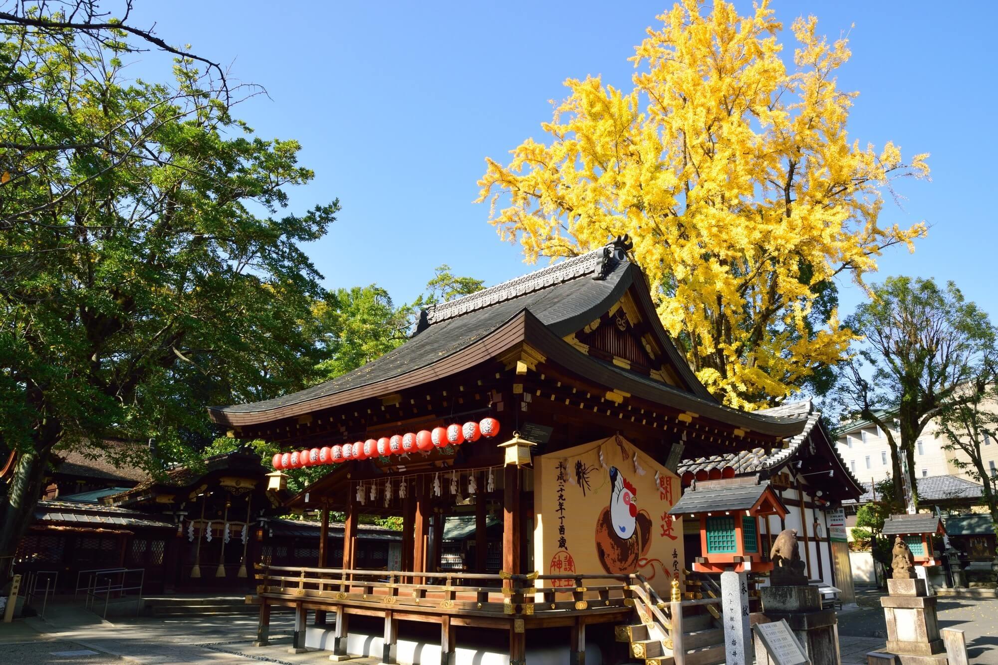京都のパワースポット護王神社2