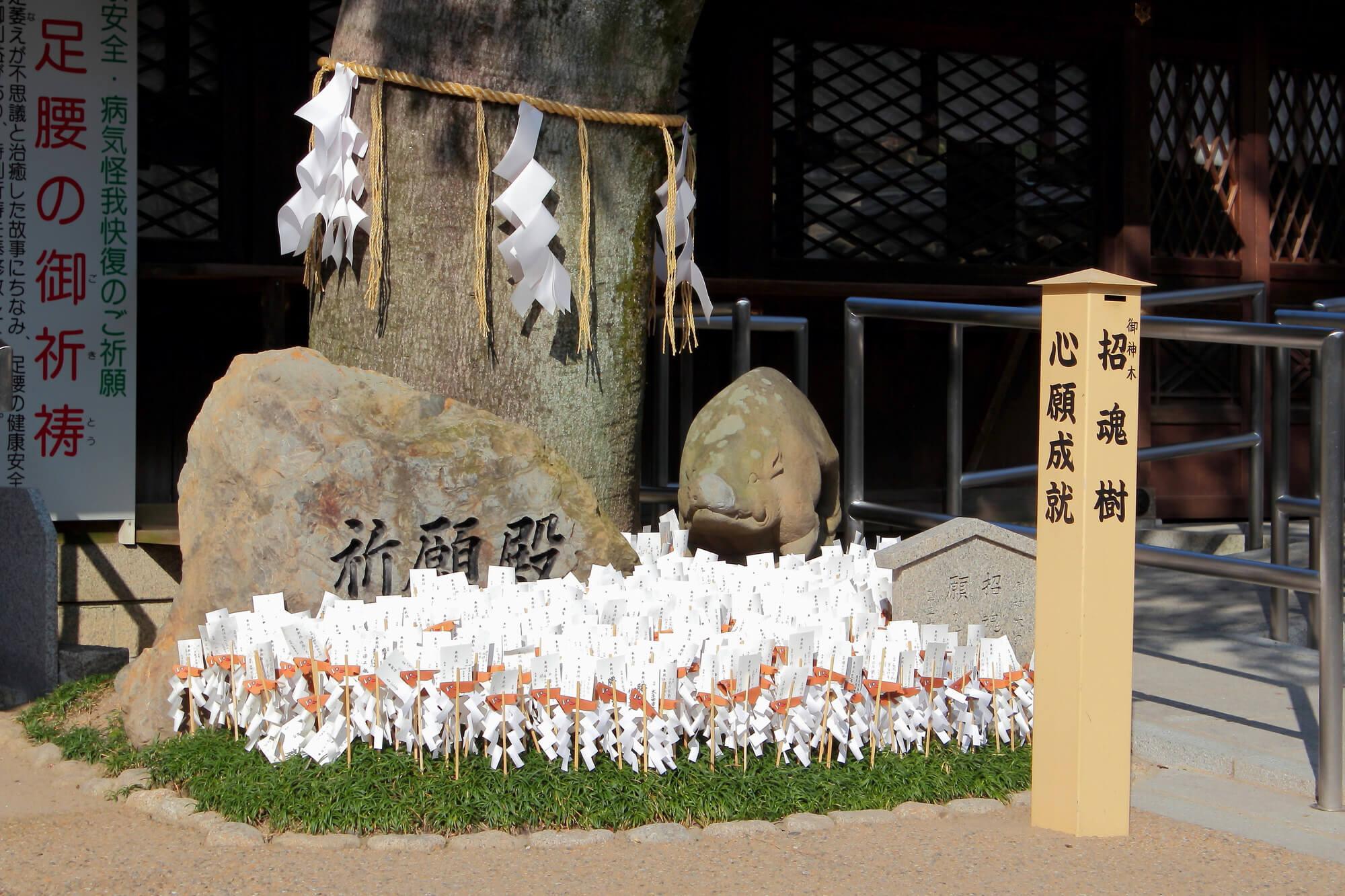 京都のパワースポット護王神社4