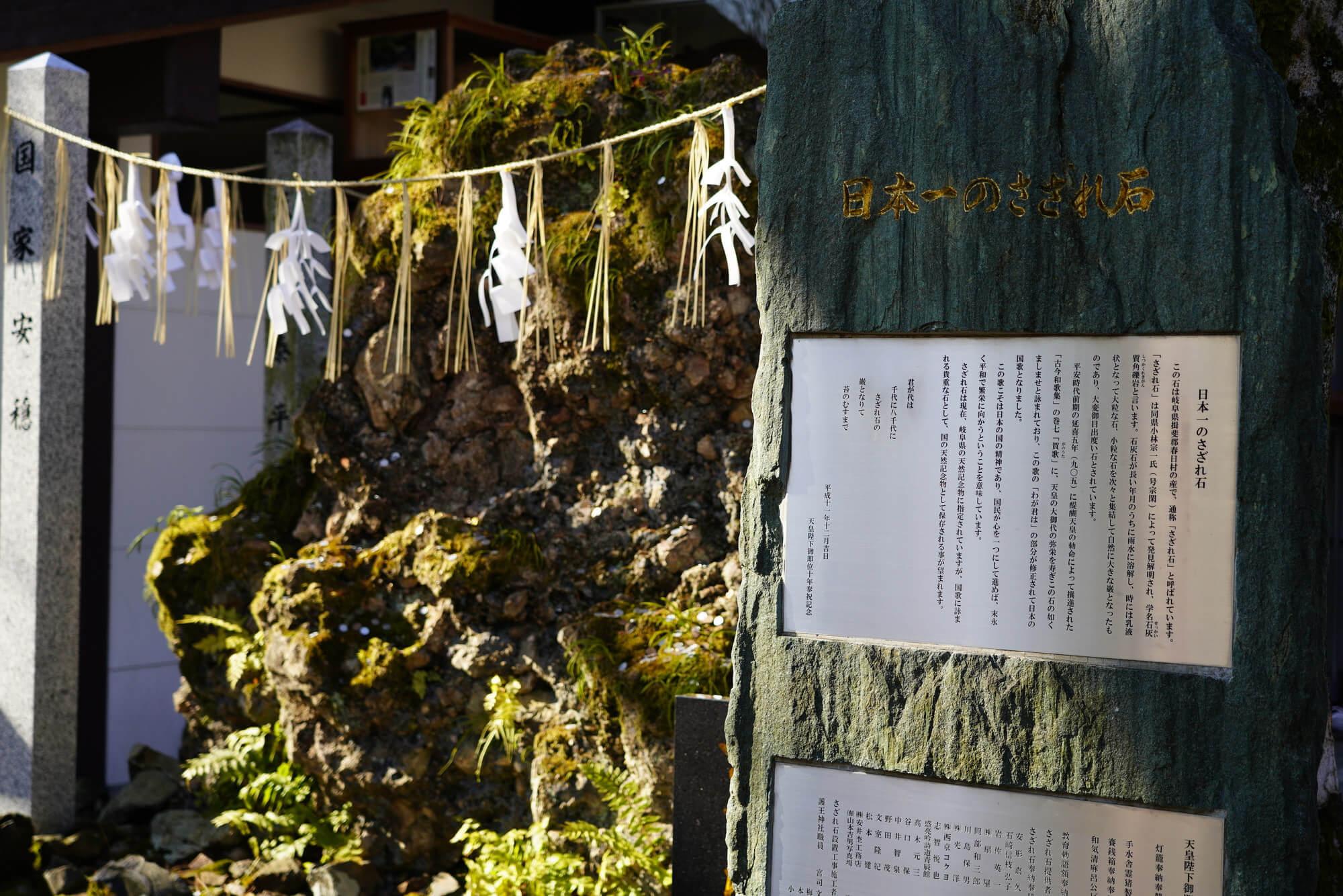 京都のパワースポット護王神社5