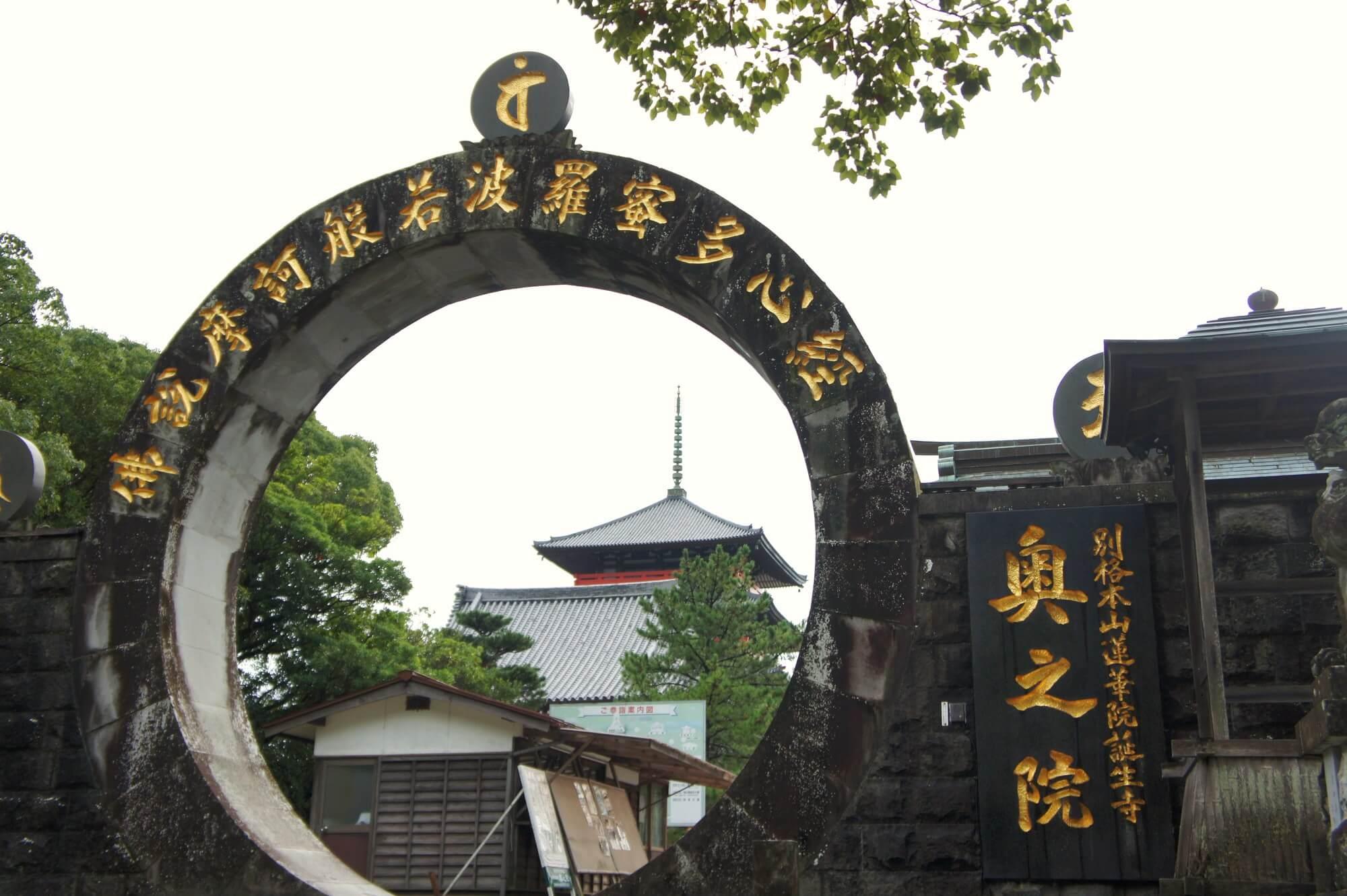 熊本でおすすめのパワースポット12