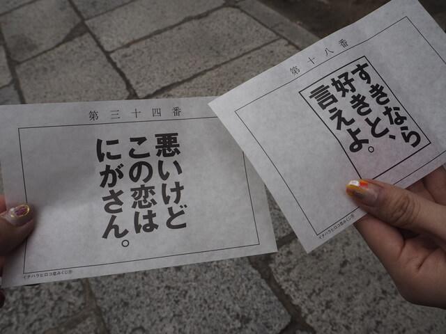 熊本でおすすめのパワースポット14