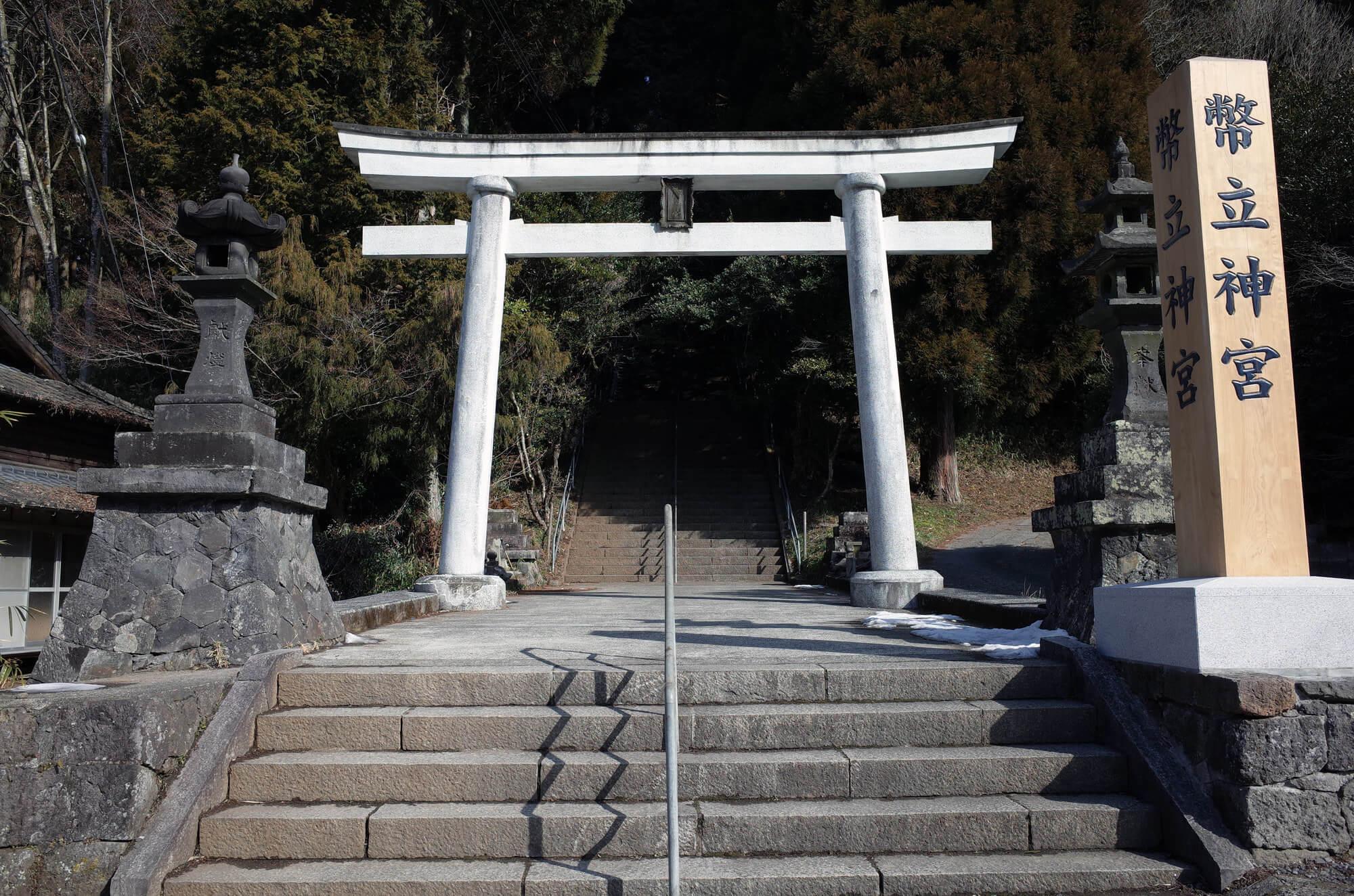 熊本でおすすめのパワースポット8