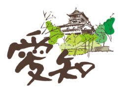 【2020年初詣】愛知おすすめ神社ランキングはこちら!