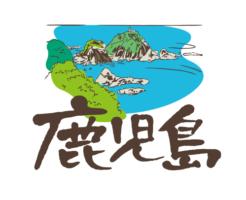 【2020年初詣】鹿児島おすすめ神社ランキングはこちら!