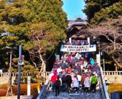 【2021年版】パワースポットとして有名なお寺・神社へ初詣しよう!