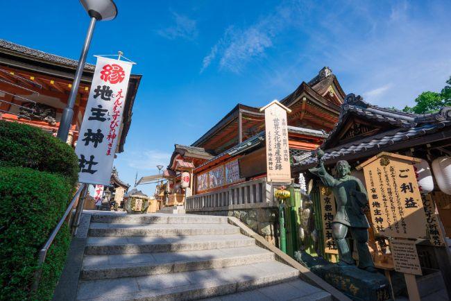 京都地主神社【京都府】