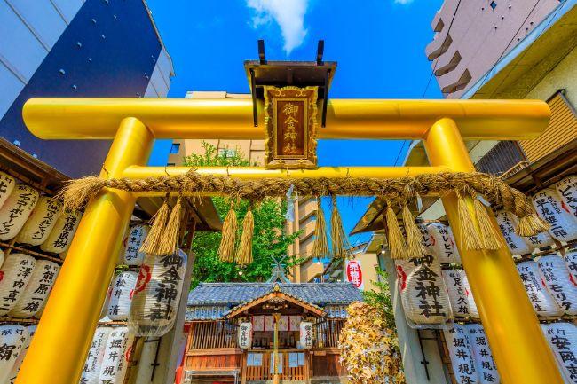 御金神社【京都府】